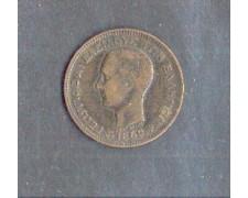 1869 - LOTTO/MGRE1869 - GRECIA - 5 LEPTA RE GIORGIO I°