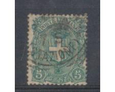 1896 - LOTTO/REG67U - REGNO - 5c. STEMMA - USATO