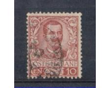 1901 - LOTTO/REG71U - REGNO - 10c. CARMINIO FLOREALE - USATO