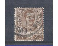 1901 - LOTTO/REG74U - REGNO - 40c. BRUNO FLOREALE - USATO