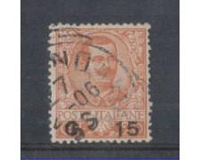 1905 - LOTTO/REG79U - REGNO - 15c. SU 20c. ARANCIO - USATO