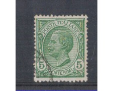 1906 - LOTTO/REG81U - REGNO - 5c. VERDE - USATO