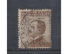 1908 - LOTTO/REG84U - REGNO - 40c. BRUNO - USATO
