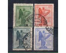 1921 - LOTTO/REG122CPUA - REGNO - 3° ANNIV. VITTORIA - USATI
