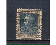1927 - LOTTO/REG218UVC - REGNO - 50c. EFFIGE - USATO - VARIETA'
