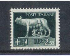 1929 - LOTTO/REG256N - REGNO - 2,55 LIRE IMPERIALE - NUOVO
