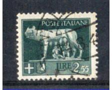 1929 - LOTTO/REG256U - REGNO - 2,55 LIRE IMPERIALE - USATO