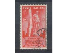 1933 - LOTTO/REG342U - REGNO - 20c. GIUOCHI UNIVERSITARI - USATO