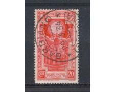 1933 - LOTTO/REG345U - REGNO - 20c. ANNO SANTO - USATO
