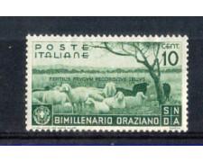 1936 - LOTTO/REG398N - REGNO - 10c. BIMILLENARIO ORAZIO - NUOVO