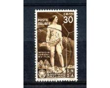 1936 - LOTTO/REG400U - REGNO - 30c. BIMILLENARIO ORAZIO - USATO