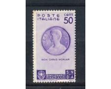 1936 - LOTTO/REG401N - REGNO - 50c. BIMILLENARIO ORAZIO - NUOVO