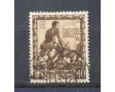 1938 - LOTTO/REG439U - REGNO - 10c. PROCLAMAZIONE IMPERO - USATO