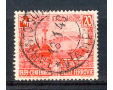 1939 - LOTTO/REG449U - REGNO - 20c. CENTENARIO FERROVIE - USATO