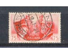 1941 - LOTTO/REG456U - REGNO - 75c. FRATELLANZA - USATO