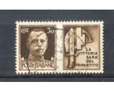 1942 - LOTTO/REGPG8U- REGNO - 30c. PROPAGANDA MILIZIA -USATO