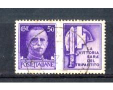 1942 - LOTTO/REGPG12U - REGNO- 50c. PROPAGANDA MILIZIA -USATO