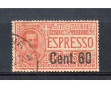 1922 - LOTTO/REGEX6U - REGNO - ESPRESSO 60c. su 50c. USATO