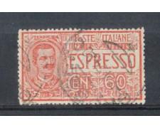 1922 - LOTTO/REGEX7U - REGNO -  ESPRESSO 60c. - USATO