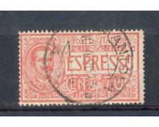1925 - LOTTO/REGEX11U - REGNO - ESPRESSO 70c. - USATO