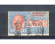 1925 - LOTTO/REGEX13U - REGNO - ESPRESSO 2 LIRE - USATO