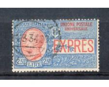 1925 - LOTTO/REGEX14U - REGNO - ESPRESSO 2,50 LIRE - USATO