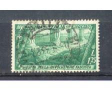 1932 - LOTTO/REGEX17U - REGNO - 1,25 L. MARCIA SU ROMA ESPRESSO