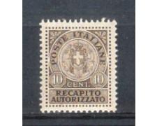 1930 - LOTTO/REGCAP3N - REGNO - 10c. RECAPITO - NUOVO