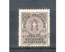 1930 - LOTTO/REGCAP3U - REGNO - 10c. RECAPITO - USATO