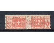 1914 - LOTTO/REGPP10L - REGNO - 25c. PACCHI POSTALI - LING.