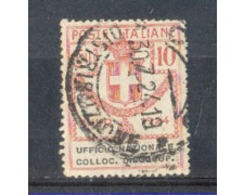 1924 - LOTTO/REGSS63U - REGNO - 10c. UFF.COLL. DISOCC.- USATO