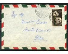 1958 - SOMALIA A.F.I.S - 1,20s. FIORI - ISOLATO SU BUSTA PER L'ITALIA - LOTTO/31629