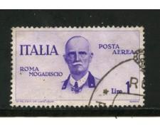 1934 - REGNO - 1 LIRA POSTA AEREA VOLO ROMA-MOGADISCIO - USATO - LOTTO/31635