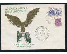 1970 - ITALIA - OSOPPO (UD) - ADUNATA ALPINA INTERREGIONALE -  BUSTA - LOTTO/31212