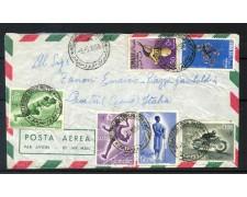 1958 - SOMALIA A.F.I.S.- BUSTA PER VIA AEREA DA MOGADISCIO IN ITALIA - LOTTO(31630