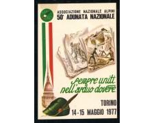1977 - ITALIA - TORINO - 50° ADUNATA NAZIONALE ALPINI - LOTTO/31214