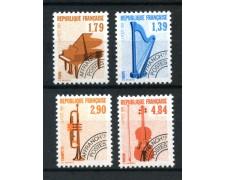 1989 - FRANCIA - STRUMENTI MUSICALI PREANNULLATI 4v. - LOTTO/FRAP205