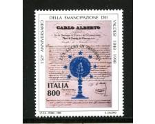 1998 - LOTTO/7219 - REPUBBLICA - EMANCIPAZIONE DEI VALDESI - NUOVO
