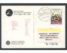 1993 - ITALIA - BARI 66° ADUNATA ALPINI - CARTOLINA UFFICIALE - LOTTO/31824
