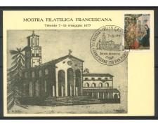1977 - REPUBBLICA - MOSTRA FILATELICA FRANCESCANA - CARTOLINA NUMERATA - LOTTO/31826
