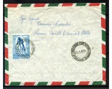 1958 - SOMALIA AFIS - BUSTA VIA AEREA DA MOGADISCIO PER L'ITALIA - LOTTO/31631
