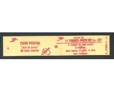 1979 - FRANCIA - 1,30 FR. SABINE LIBRETTO DI 10 FRANCOBOLLI NUOVI - LOTTO/30626