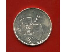 2004 - PORTOGALLO - 8 EURO EUROPEI DI CALCIO ARGENTO - LOTTO/M31836