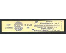 1981 - FRANCIA - LIBRETTO PHILEXFRANCE BLU DA 5 FRANCOBOLLI NUOVI  CON NUMERO- LOTTO/30631