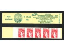 1981 - FRANCIA - LIBRETTO PHILEXFRANCE VERDE DA 10  FRANCOBOLLI NUOVI - LOTTO/30632