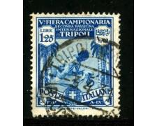 1931 - LIBIA - 1,25  FIERA DI TRIPOLI - USATO - LOTTO/31633U