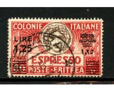 1935/1937 - ERITREA - EPRESSO 1,25 SU 60c. SOPRASTAMPA NERA - USATO - LOTTO/31634