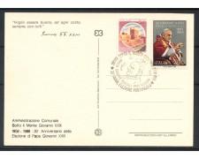 1988 - REPUBBLICA - SOTTO IL MONTE (BG) - 30° ANNIVERSARIO PAPA GIOVANNI XXIII° - CARTOLINA - LOTTO/30584A