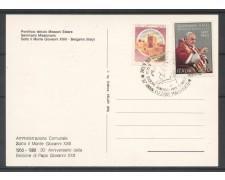 1988 - REPUBBLICA - SOTTO IL MONTE (BG) - 30° ANNIVERSARIO PAPA GIOVANNI XXIII° - CARTOLINA - LOTTO/30584B