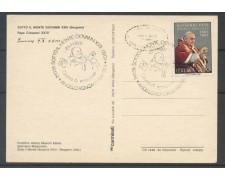 1981 - REPUBBLICA - SOTTO IL MONTE (BG) - CENTENARIO NASCITA PAPA GIOVANNI XXIII° - CARTOLINA - LOTTO/30585